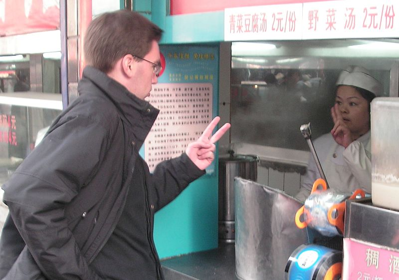 Importanza del gesto - il gesto come comunicazione universale